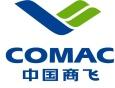 Resultado de imagen para COMAC logo china