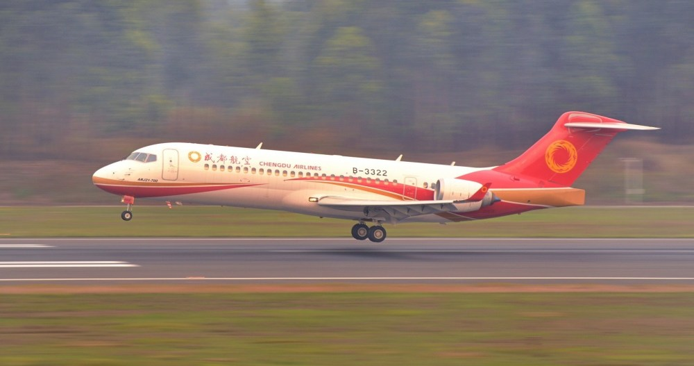Image result for arj21-700 regional airliner