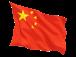 China-Flag-PNG-Image