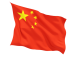 China-Flag-PNG-Image