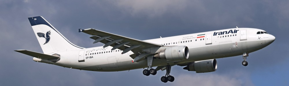Iran_Air_Airbus_A300_(EP-IBA)_arrives_London_Heathrow_Airport_21September2014_arp.jpg