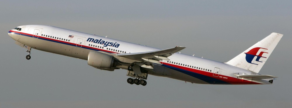 mh17-malaysia-airlines-e1405861664986