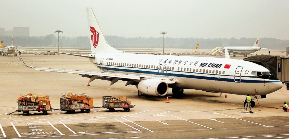Air-China-Cancels-North-Korea-Service.jpg