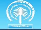 palm-jebel-ali-logo.jpg
