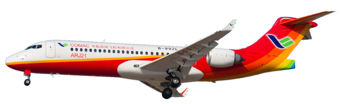 arj21_vector_by_boeingboeing2-d6xmpzt.png