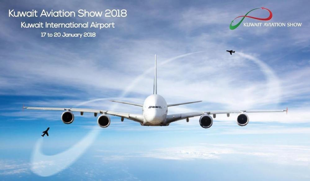 Kuwait Aviation Show 2018