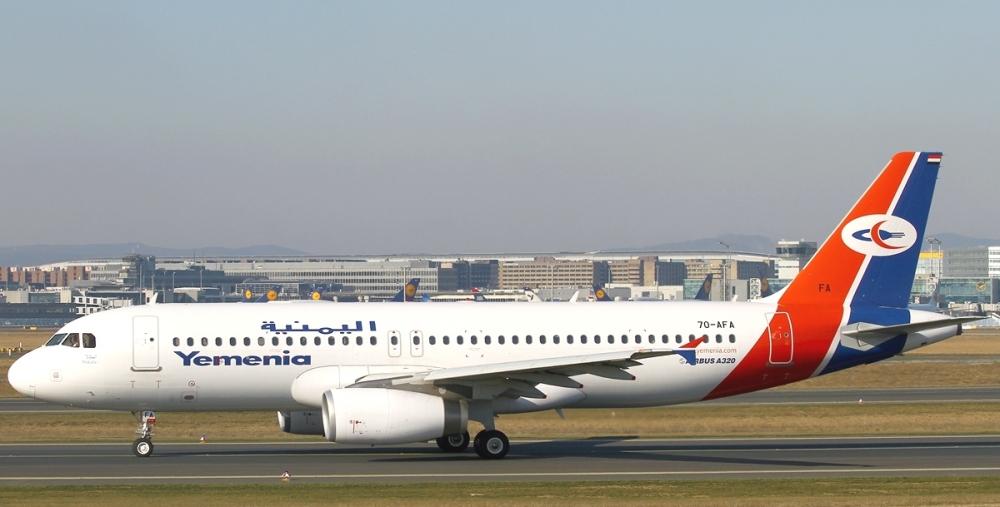 Airbus_A320-233,_Yemenia_-_Yemen_Airways_AN2064321.jpg