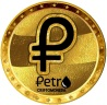 Petro.jpg