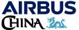 Resultado de imagen para Airbus Tianjin PNG