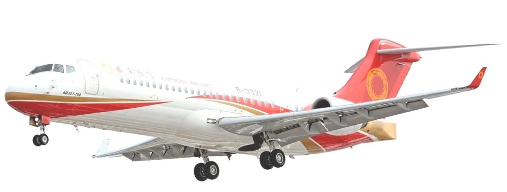 Resultado de imagen para Genghis Khan Airlines ARJ21 png