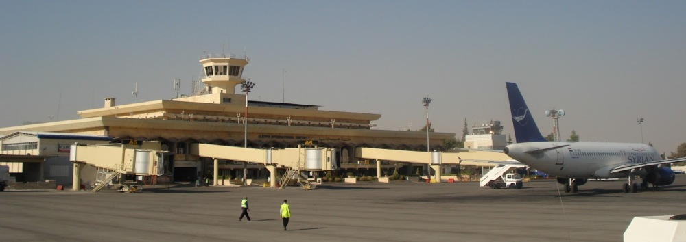 Resultado de imagen para Damascus International Airport