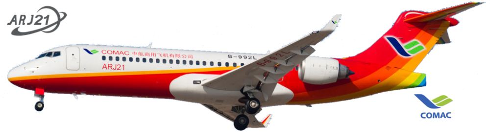 arj21_vector_by_boeingboeing2-d6xmpzt (1)
