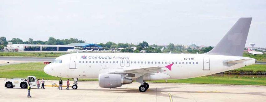 Cambodia-airways.jpg