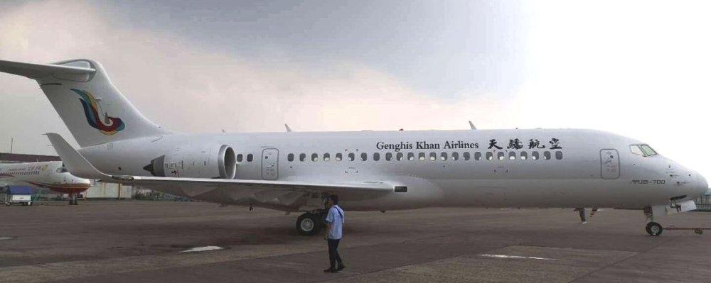 Resultado de imagen para Genghis Khan Airlines