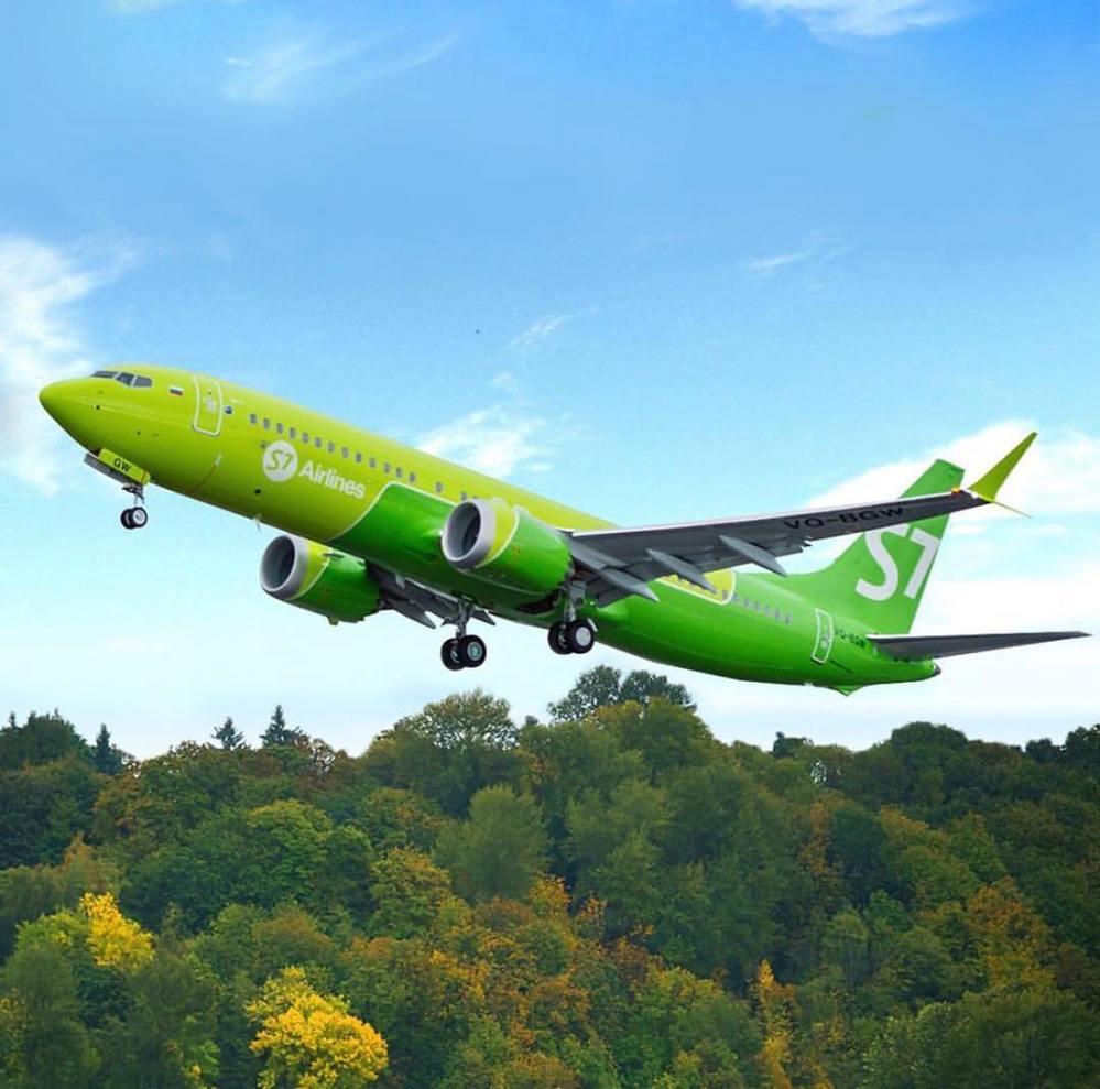 Resultado de imagen para S7 Airlines Boeing 737 max