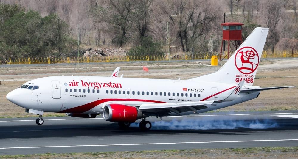 Air_Kyrgyzstan.jpg