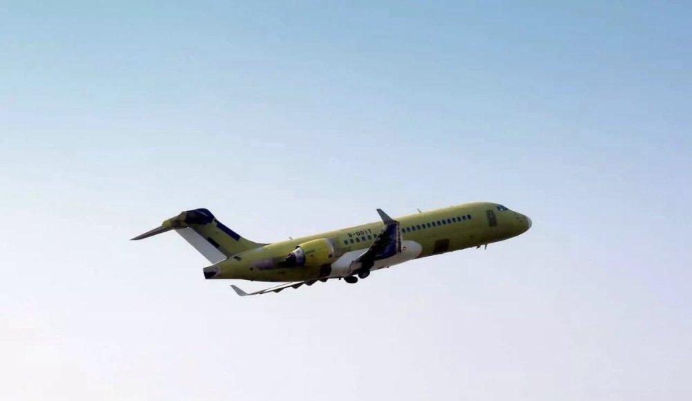 ARJ-21-700.jpg