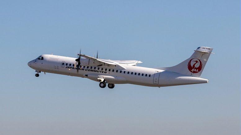 AW-ATR7260000300-JAC