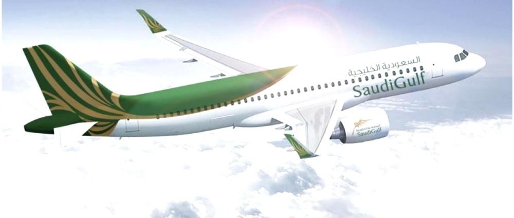 SaudiGulf+Airlines.jpg