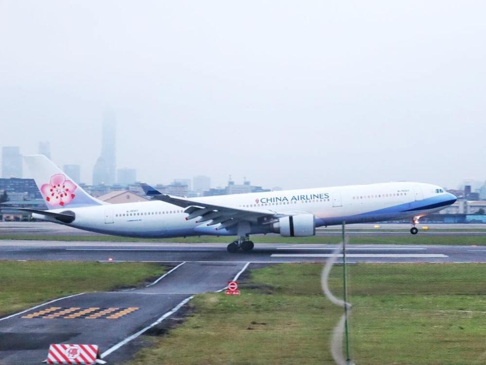 Resultado de imagen para china airlines taiwan