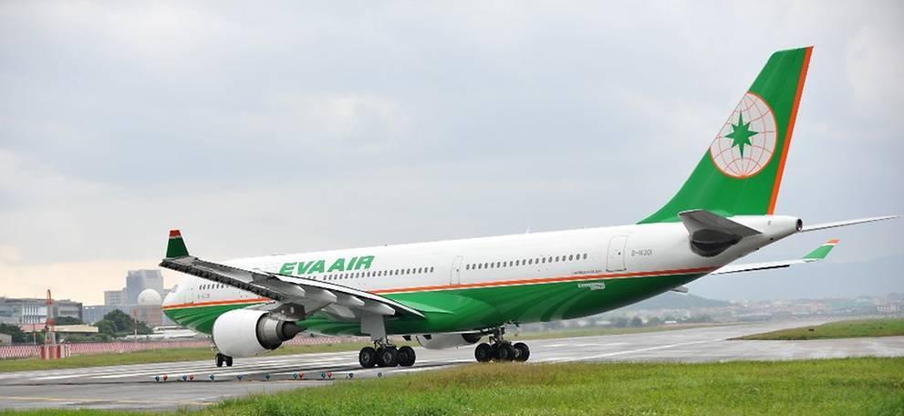 eva-airways-plane