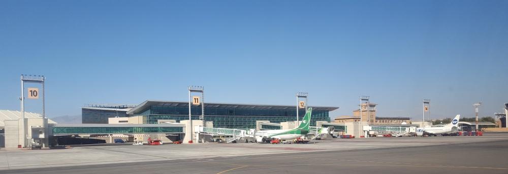 AW-Zvartnots_Yerevan_airport_EVN.jpg