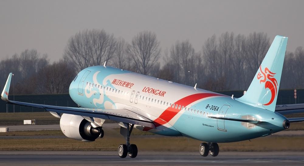Loong Air.jpg