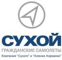 logo_suhoy.jpg
