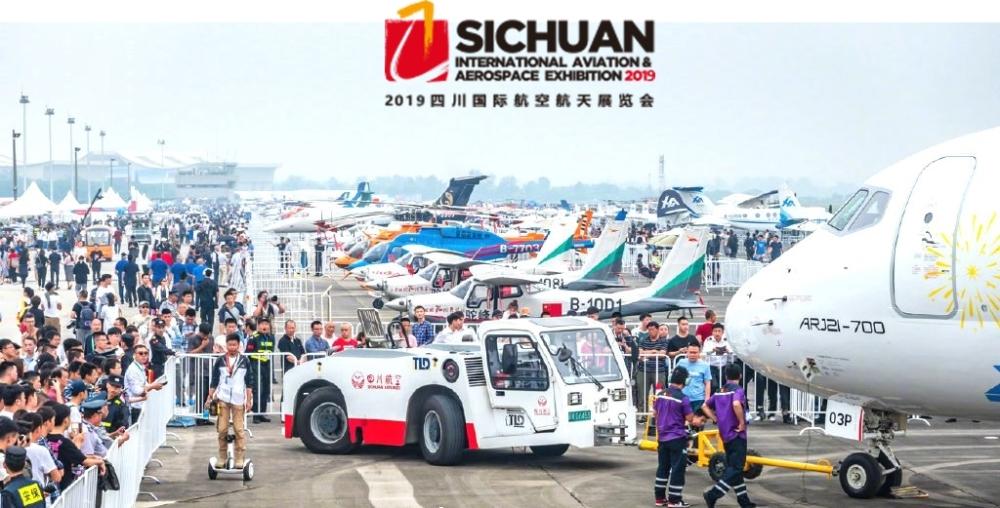 AW-Sichuan_Air_Show_ Sohu_002.jpg