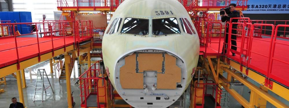 AW-Airbus-werk-in-tianjin Faz_net.jpg