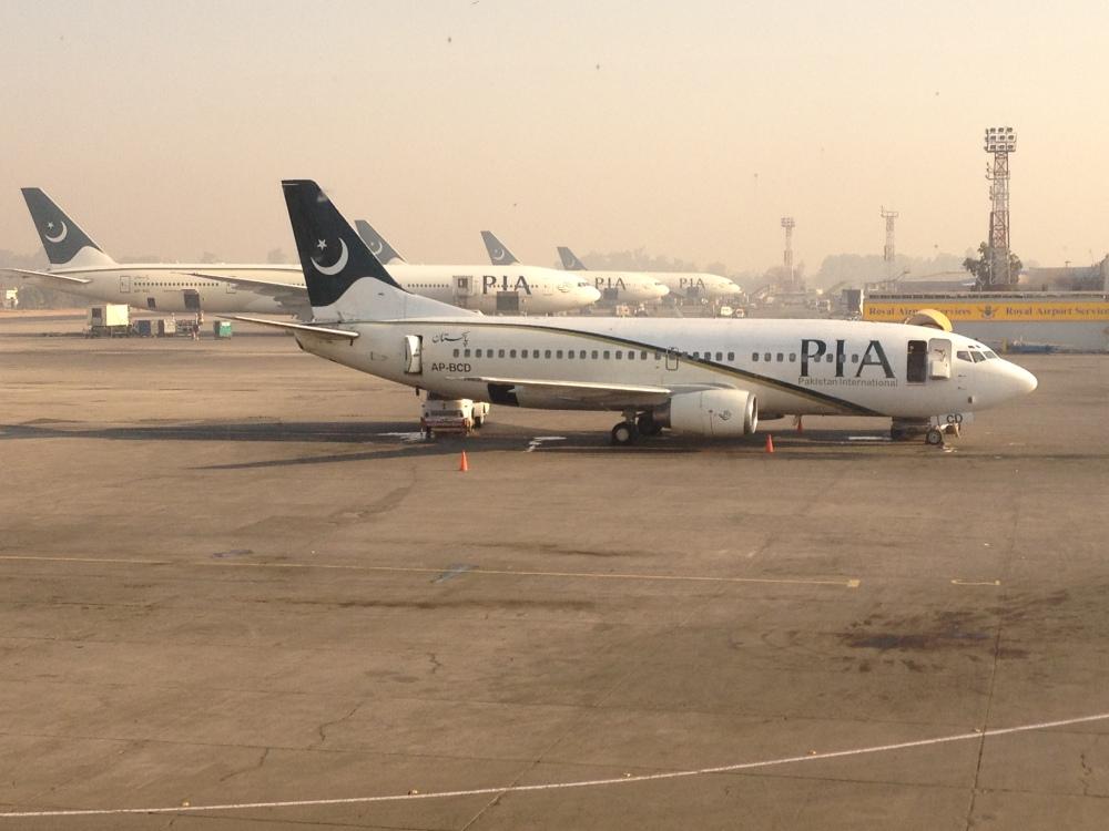 AW-Wk-Islamabad_International_Airport_(6780356763).jpg