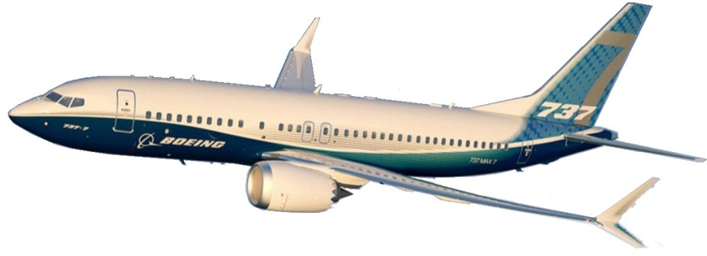 AW-7377