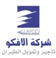 Alafco_Isologotype
