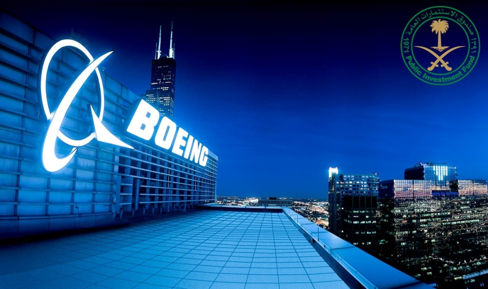 Boeing-Building Chicago