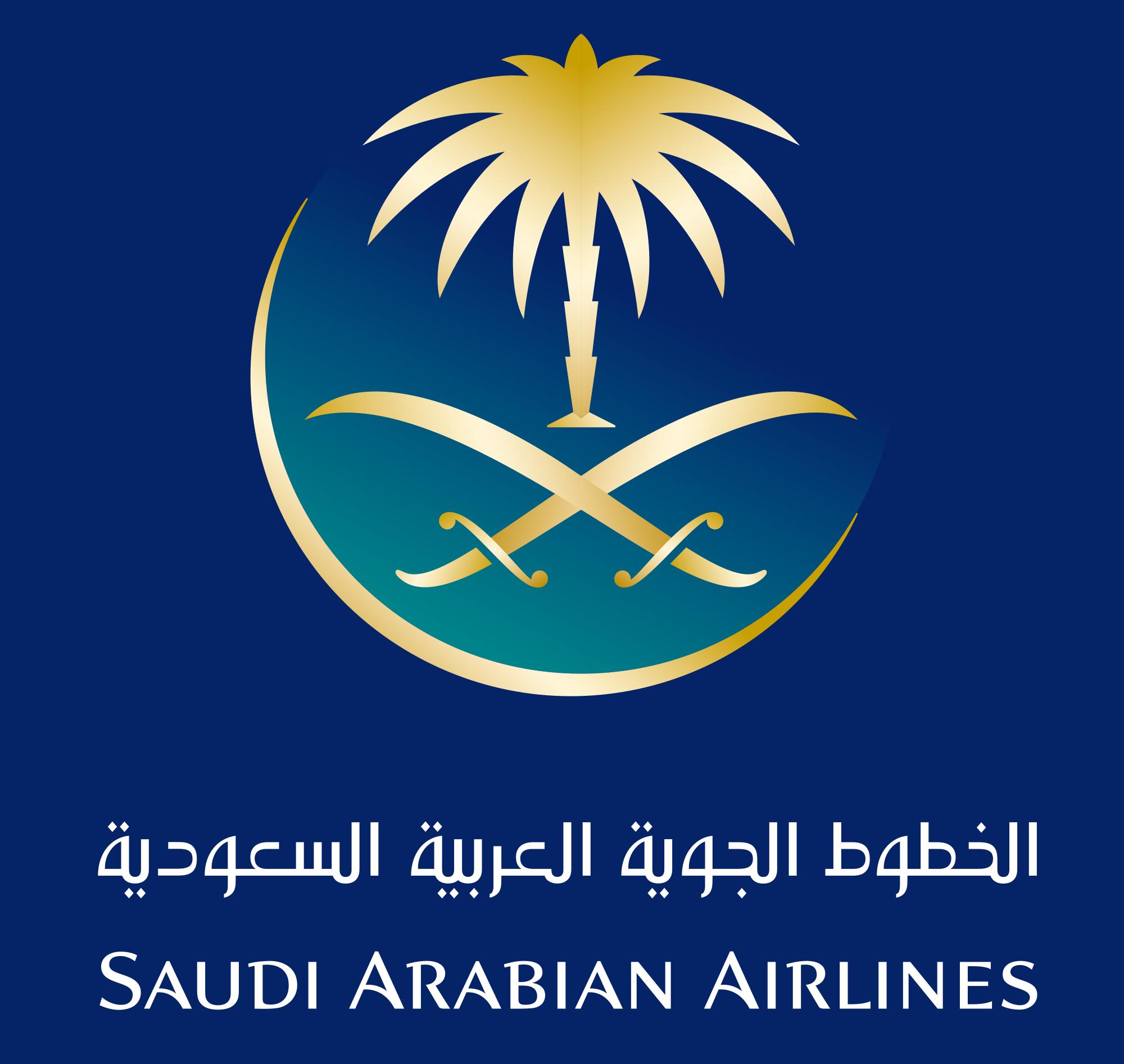 Saudi_Arabian_Airlines_Logo[1]