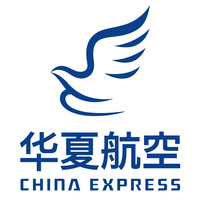 China Express Airlines_Isologotype