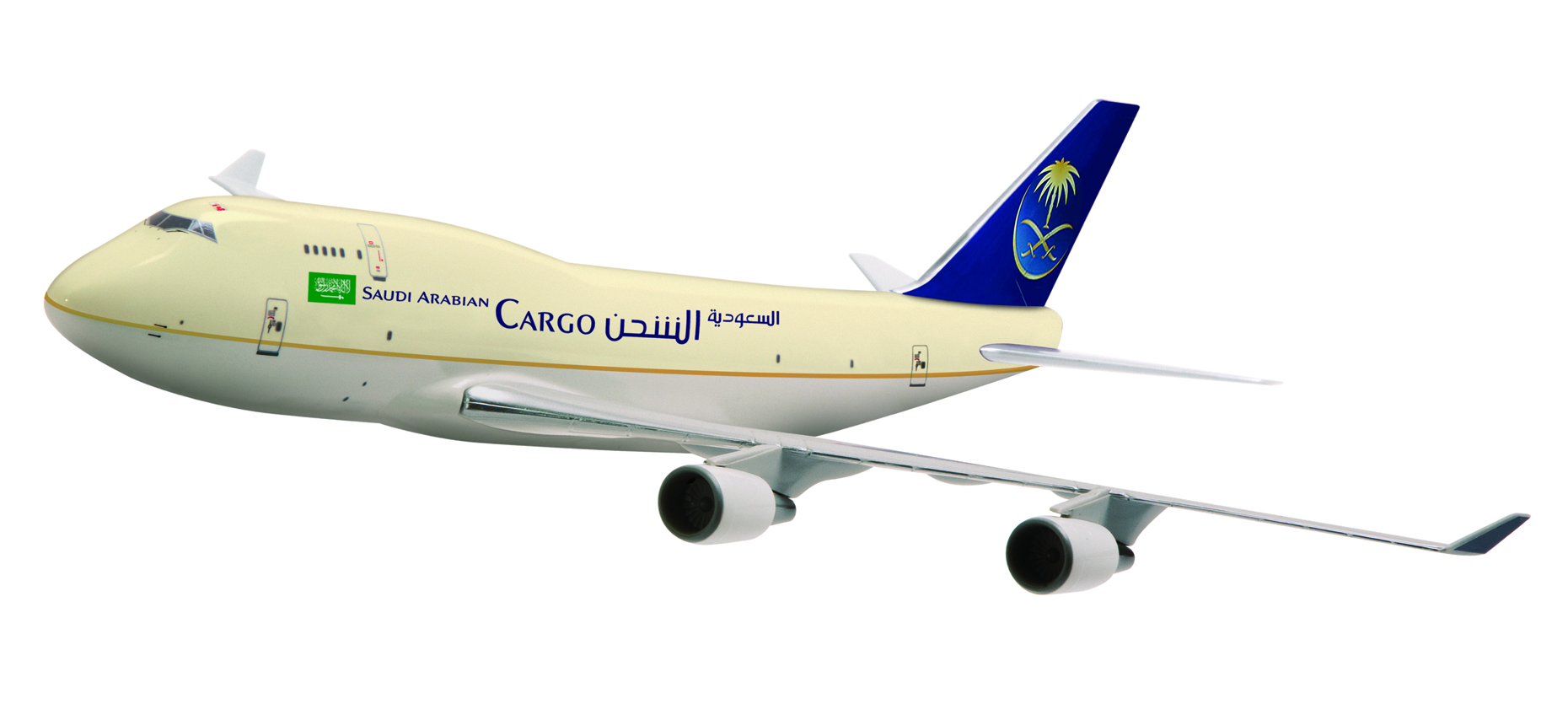 Saudi-Airline-World-Cargo