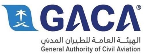 GACA_Isologotype