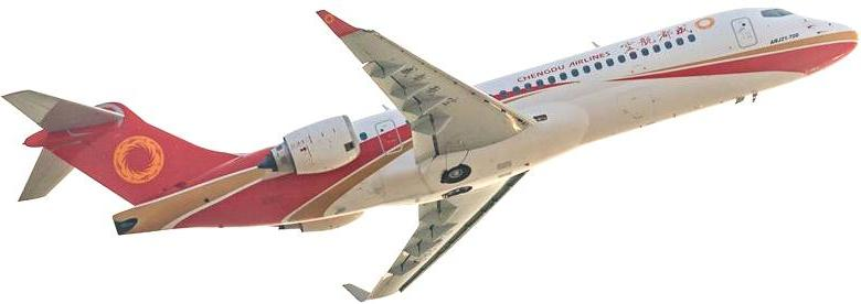 ARJ 21-700_Isolated