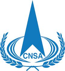 CNSA_Isologotype