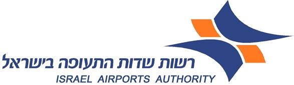 Israel-Airports_Isologotype
