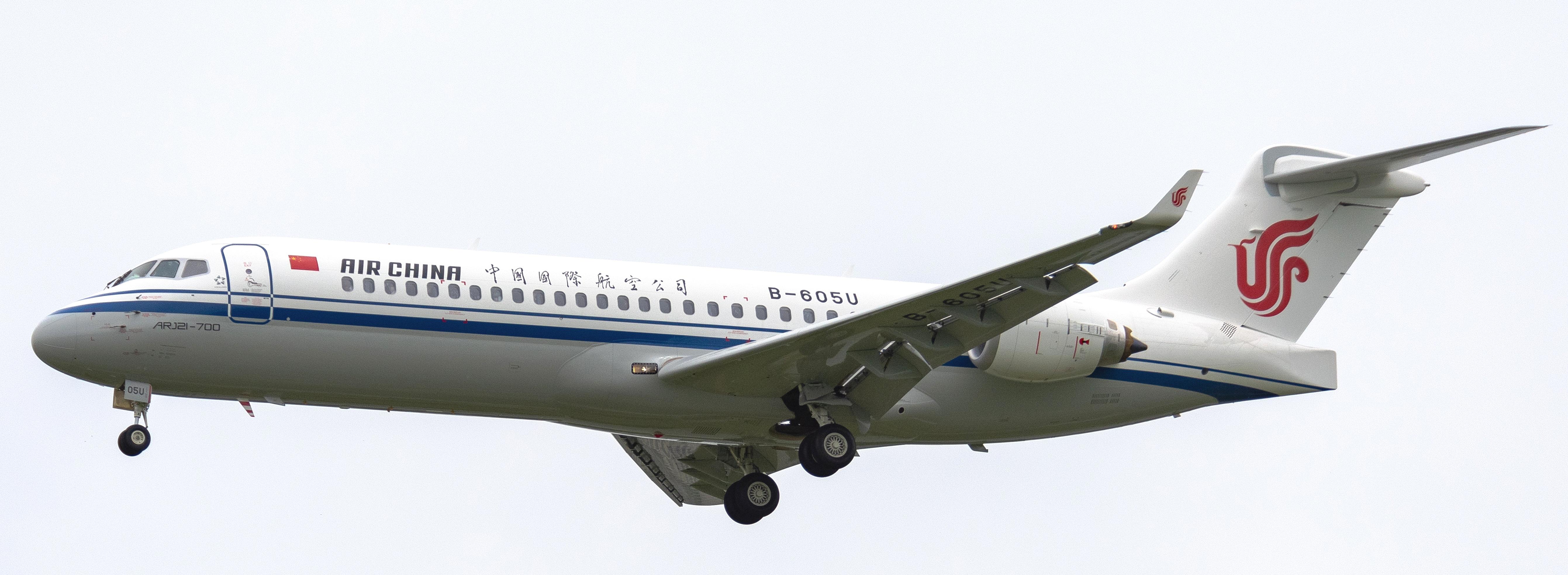 【起飞吧阿娇】CA088 B-605U