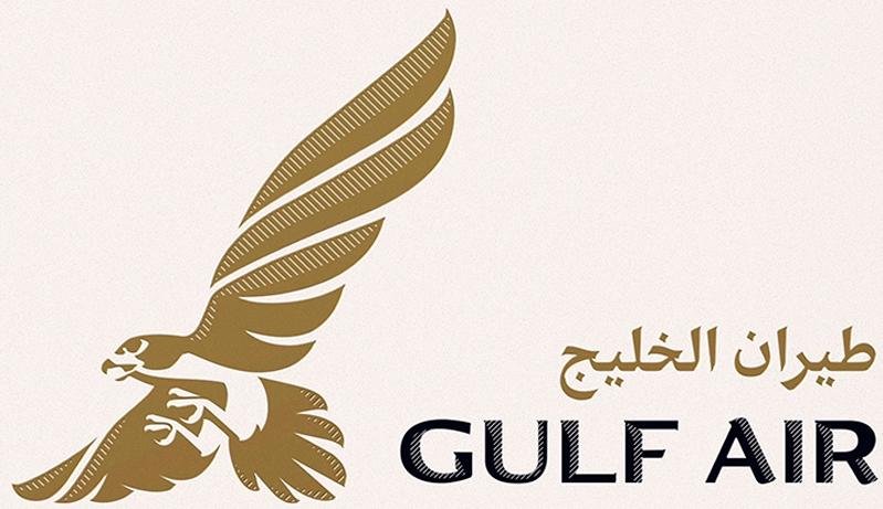 Gulf Air_Isologotype