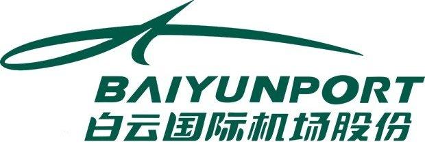 Guanzhou Baiyun Airport_Isologotype