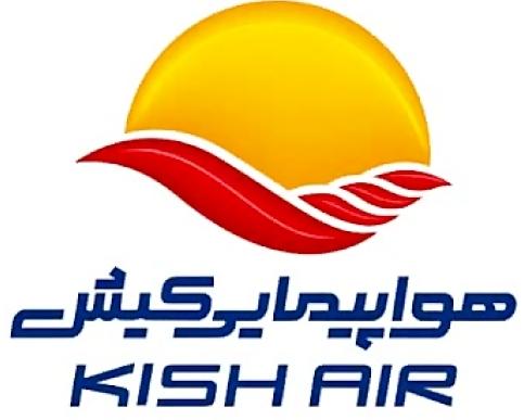 Kish Air_Isologotype