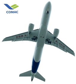 COAMC C919_0002