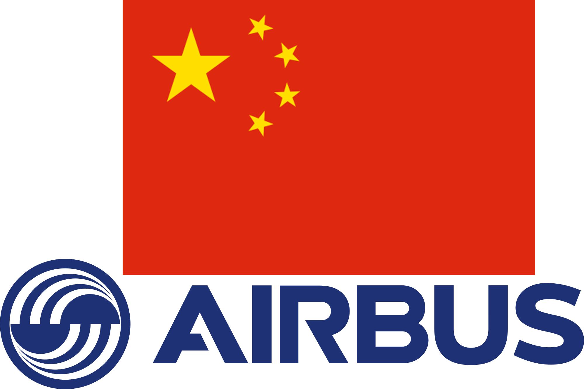 AIRBUS CHINA
