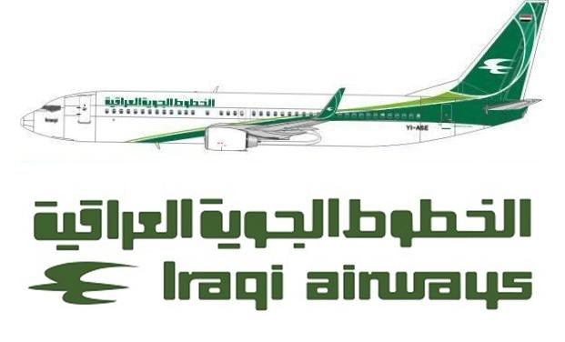 AW-Iraqi Airways_7378008