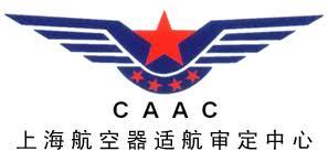 CAAC_Isologotype