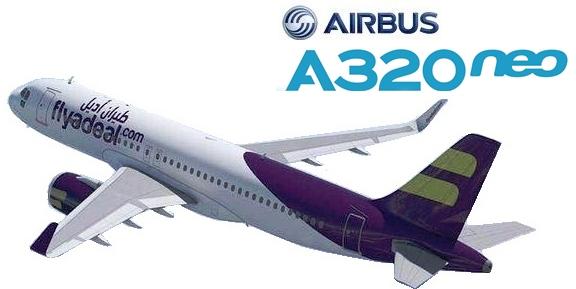 AW-Flyadeal_A320NEO_000